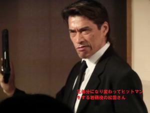 松田優の画像 p1_19